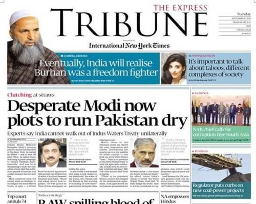 Here's How Pakistani Newspapers Are Covering India Pakistan Issue