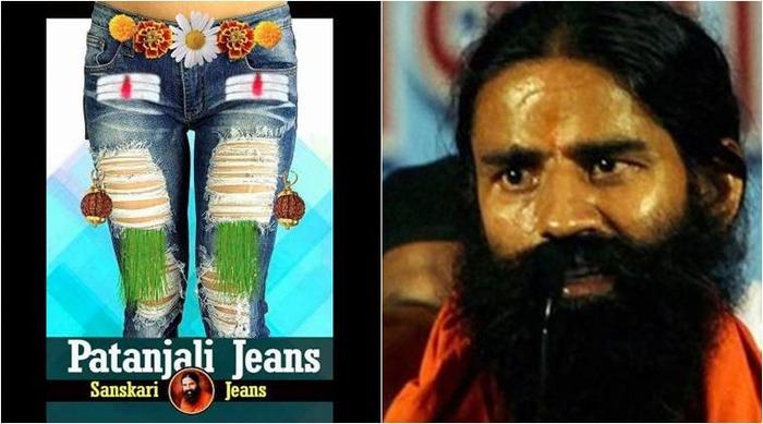 Behold, All You Fashion Buffs! Baba Ramdev's Patanjali Launches 'Swadeshi' Jeans