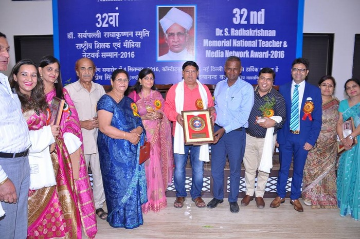 Educationists And Media Personalities Honoured At A Prestigious Awards Event In The Capital City