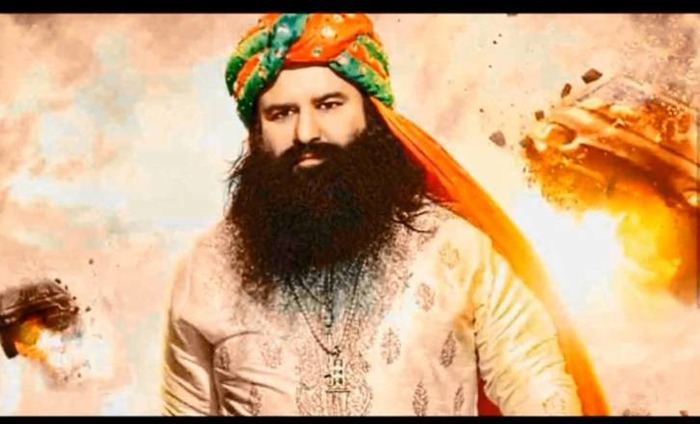 MSG The Warrior Lion Heart Release Date Announced