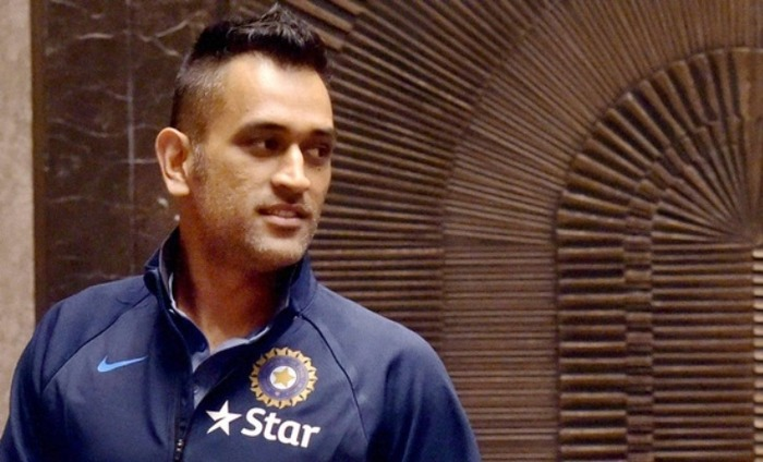 SC Quashes Case Against Dhoni For Portraying Himself As A God