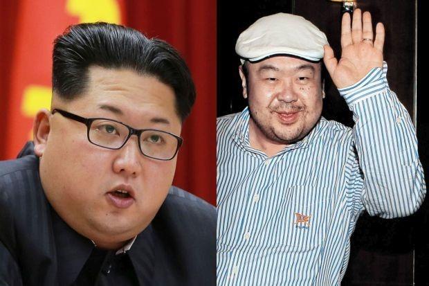 Seoul Examines 'Death' Of Kim Jong-un's Half-brother