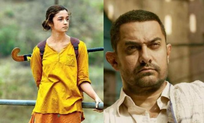 Jio Filmfare 2017: Aamir Khan Bags Best Actor, Alia Wins Best Actress