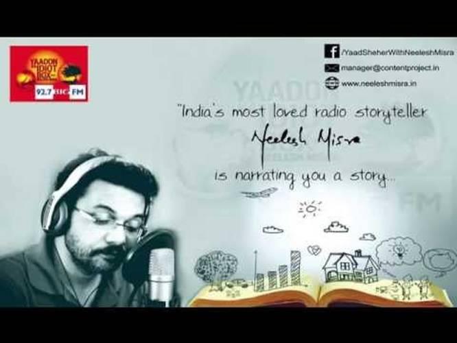yaadon ka idiot box with nilesh mishra story
