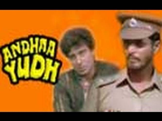 Andhaa Yudh Nana Patekar Raj Babbar Pallavi Joshi