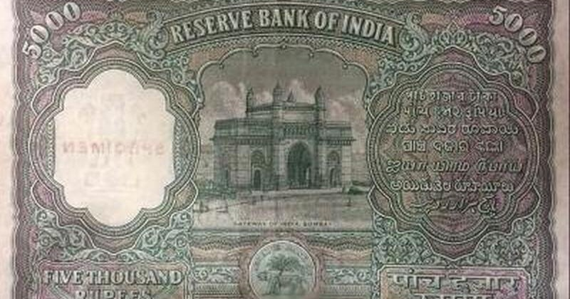 Rs 5000 Note That Was Banned In 1978 To Be Auctioned For