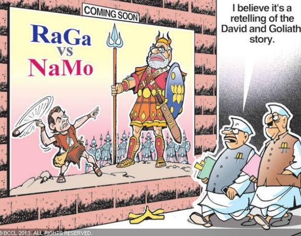 Funniest Cartoons: Narendra Modi vs Rahul Gandhi