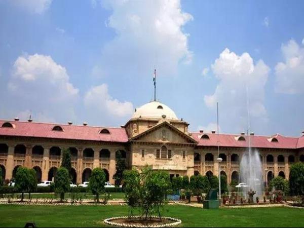 Hathras Case News Update: High Court Says