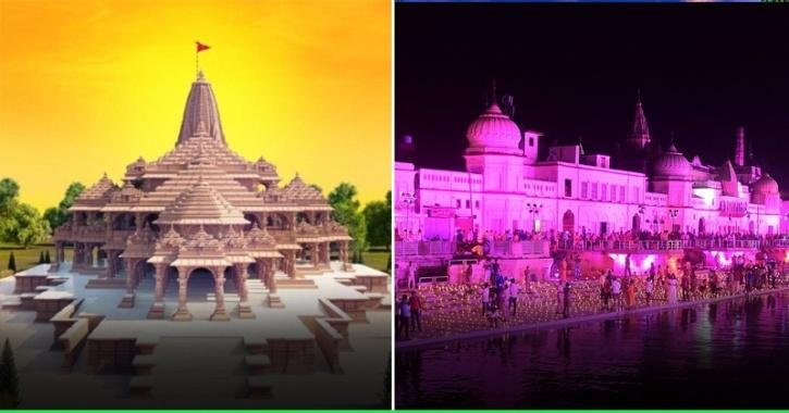 Ayodhya story pictures