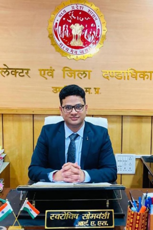 IAS officer