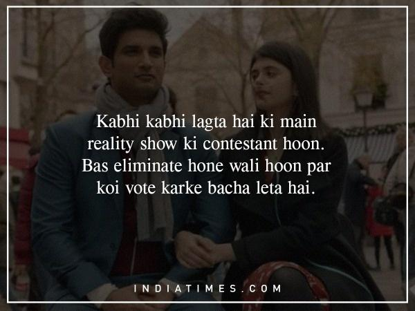 Sushant Singh Rajput Dil Bechara Movie dialogue