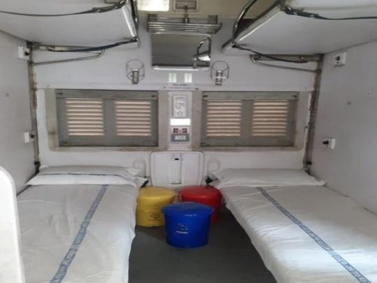 Indian railway turned coaches into covid care units