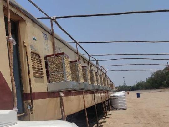 Covid Care Coaches at Ajni Container Depot, Nagpur Maharashtra